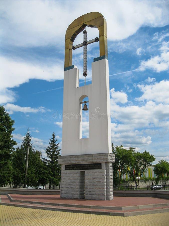 Temple en l'honneur de la mère du ` de Bush brûlant de ` de Dieu dans la ville de Dyadkovo, région de Bryansk de la Russie images stock