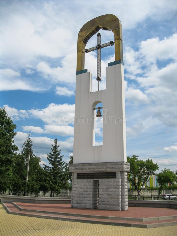 Temple en l'honneur de la mère du ` de Bush brûlant de ` de Dieu dans la ville de Dyadkovo, région de Bryansk de la Russie photo stock