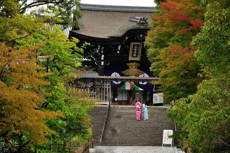 Temple et kimono de Kyoto photo libre de droits