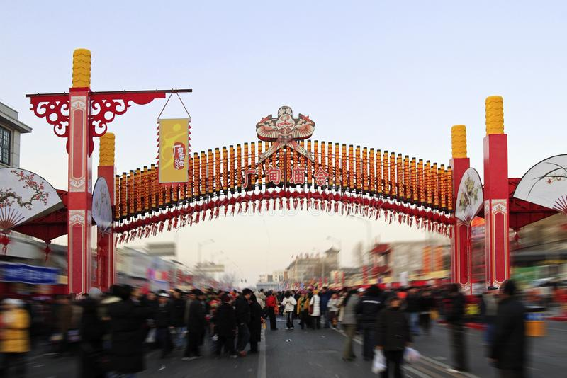 The temple fair of Beijing. stock photography