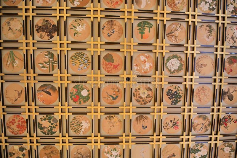 Temple Fukui Japon d'Eiheiji image libre de droits