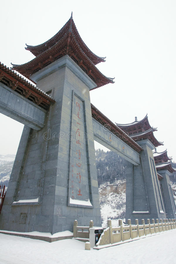 Download Temple Gate Royalty Free Stock Images - Image: 23662369