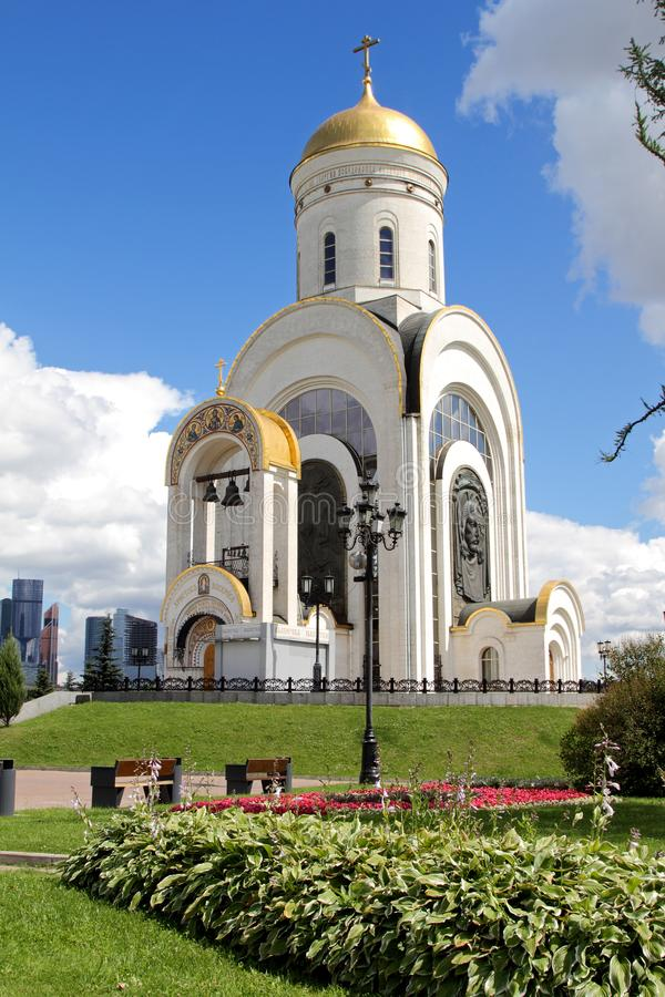Temple of the Great Martyr George the Victorious on Poklonnaya H royalty free stock photography