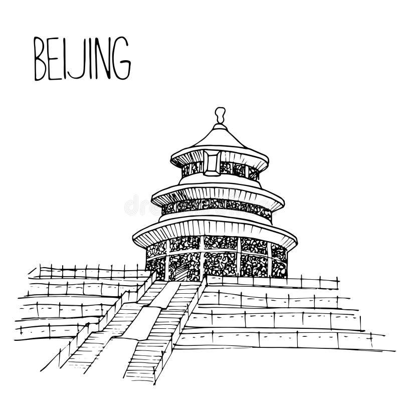 Temple of Heaven нарисованное рукой иллюстрация вектора