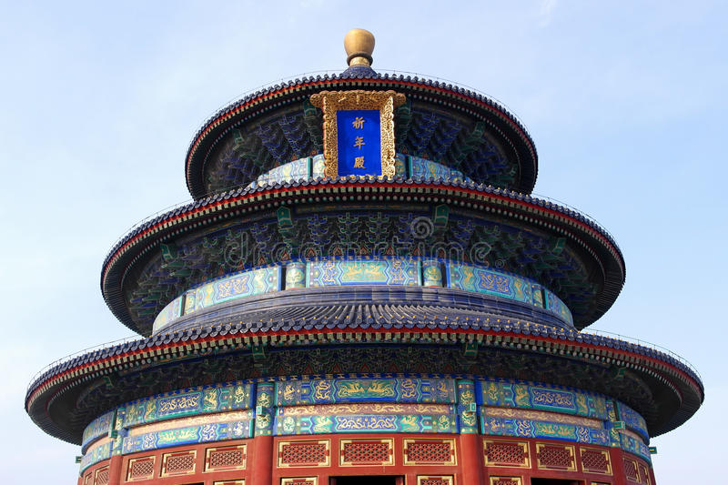 The Temple of Heaven closeup view with a clear blue sky background in Beijing, China stock images