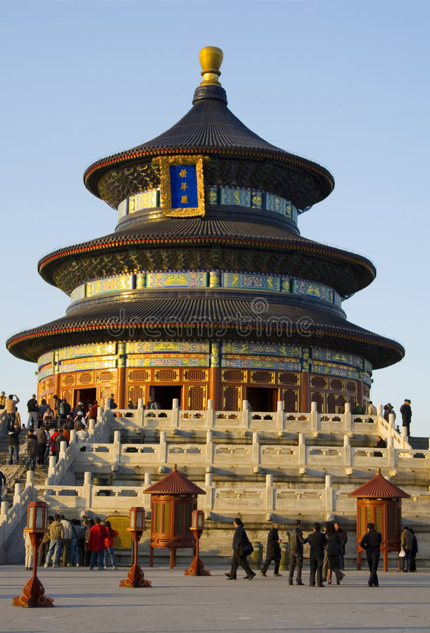 Temple of Heaven IV stock image