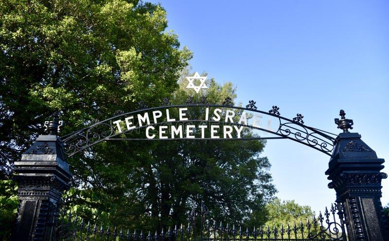 Temple Israel Cemetary Front Gate, Memphis, TN images libres de droits