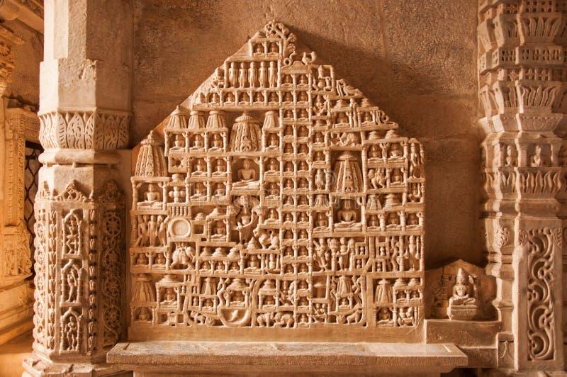 Temple Jain de Ranakpur photo libre de droits