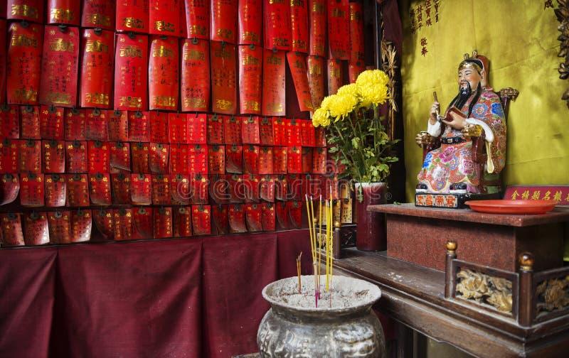 temple Un-mA chinois dans la porcelaine du Macao Macao images stock
