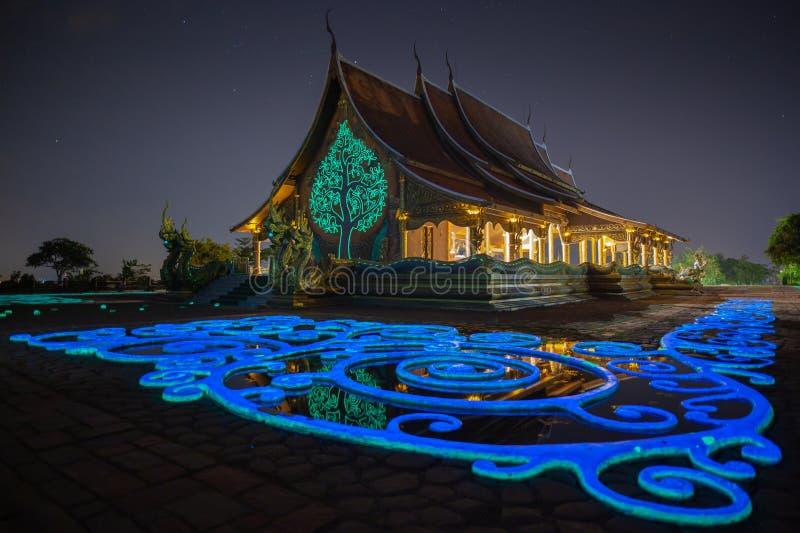 Temple Wat Sirindhornwararam, province d'Ubon Ratchathani, Thaïlande de Phu Phrao image libre de droits