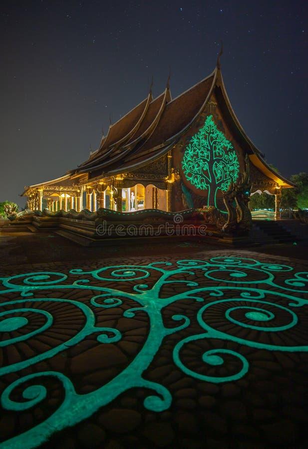 Temple Wat Sirindhornwararam, province d'Ubon Ratchathani, Thaïlande de Phu Phrao photo stock