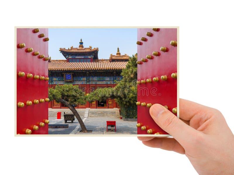 Temple Yonghe Hand et Lama à Pékin Chine ma photo image libre de droits