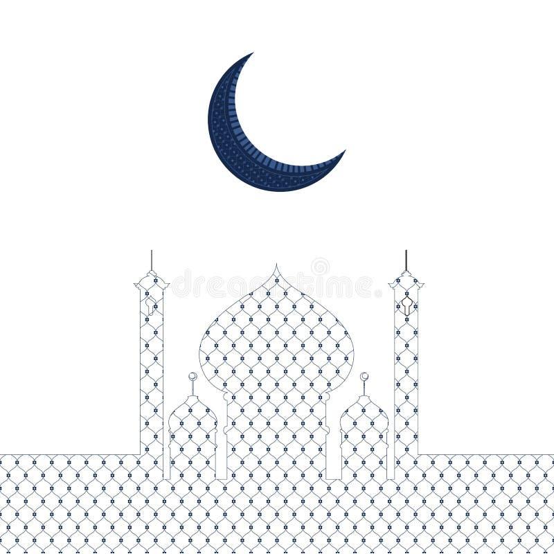 Templo árabe abstracto Ramadan Kareem ilustración del vector