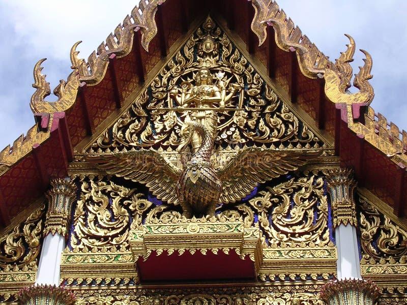 Templo 1 foto de archivo libre de regalías