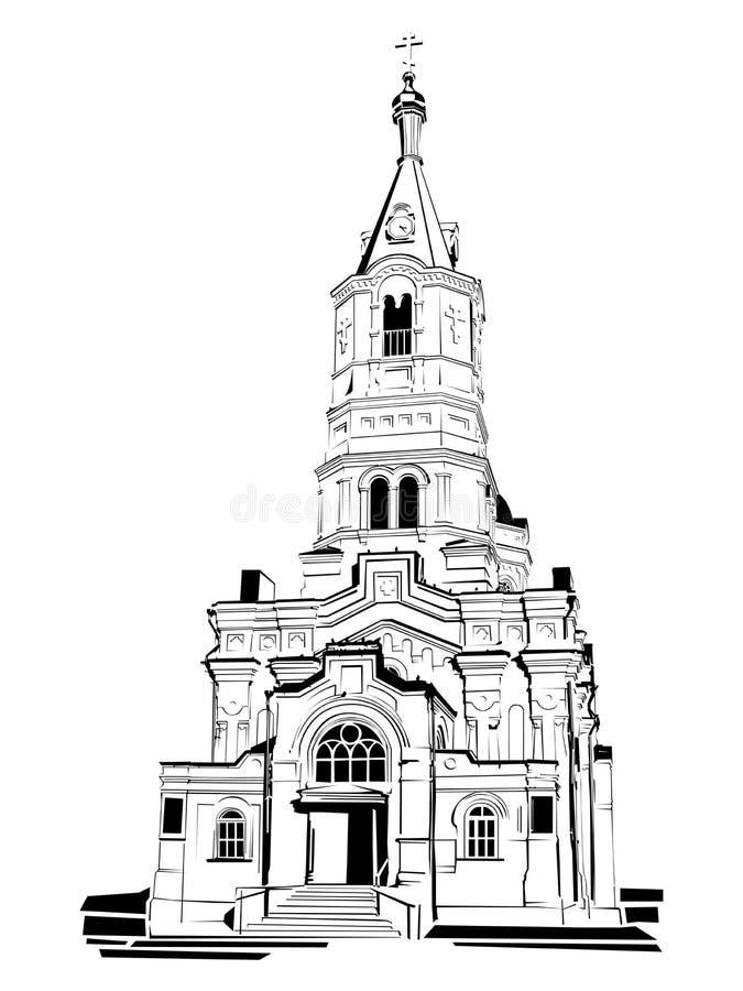Templo ilustración del vector
