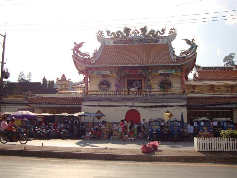 Templo fotografia de stock