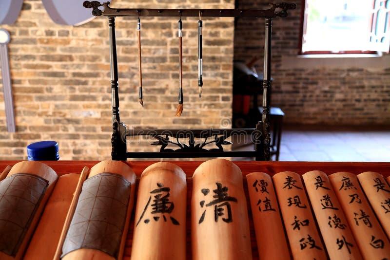 Templo ancioent chino de Confucio en Guangdong fotografía de archivo libre de regalías