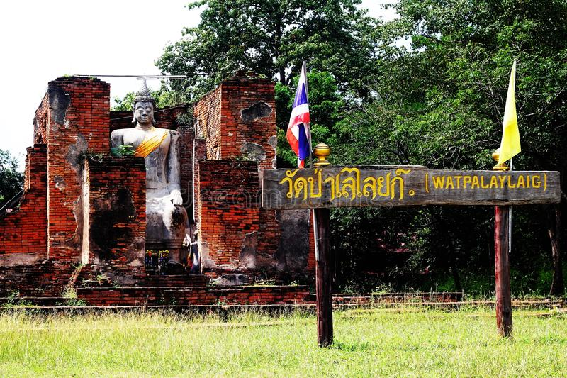 Templo antigo Tailândia foto de stock
