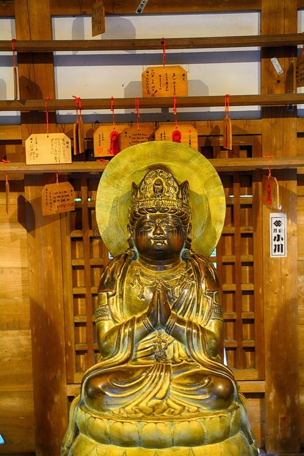 Templo budista de Otagi Nenbutsu, Kyoto, Japón imagenes de archivo