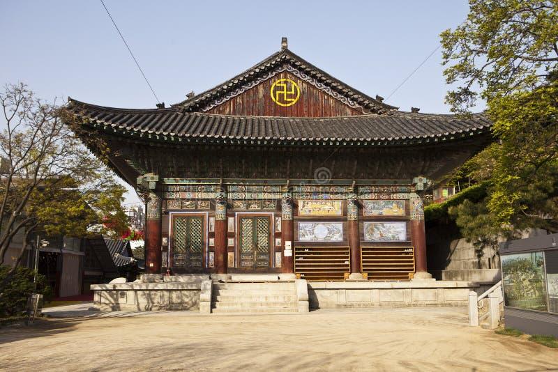 Templo budista em Seoul foto de stock royalty free