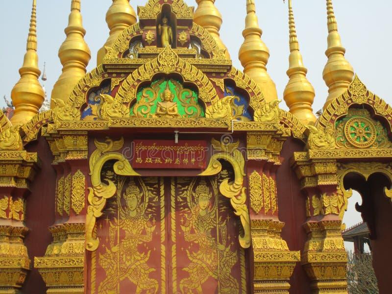 Templo budista en Jinghong, Xishuangbanna foto de archivo