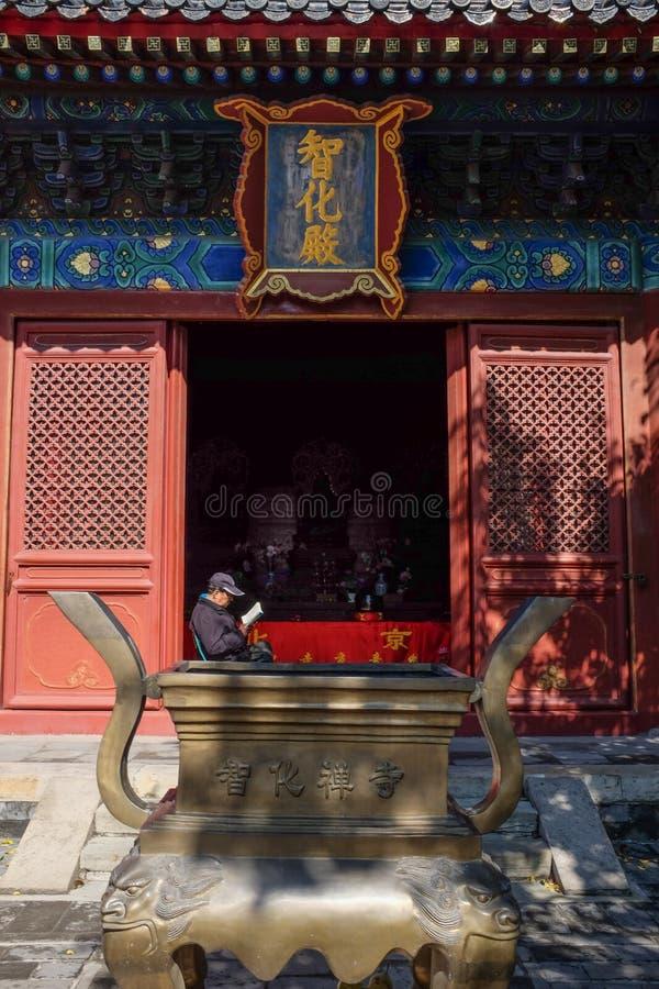 Templo budista en Pekín imagenes de archivo