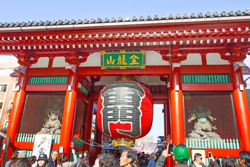 Templo budista Tokio Japón de Sensoji foto de archivo libre de regalías