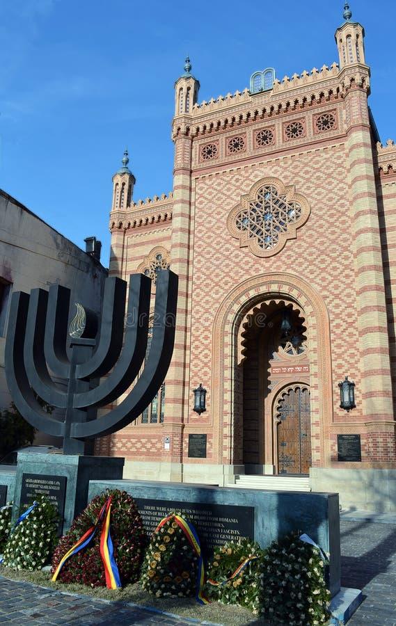 Templo coral, sinagoga, Bucareste, Romênia imagens de stock royalty free