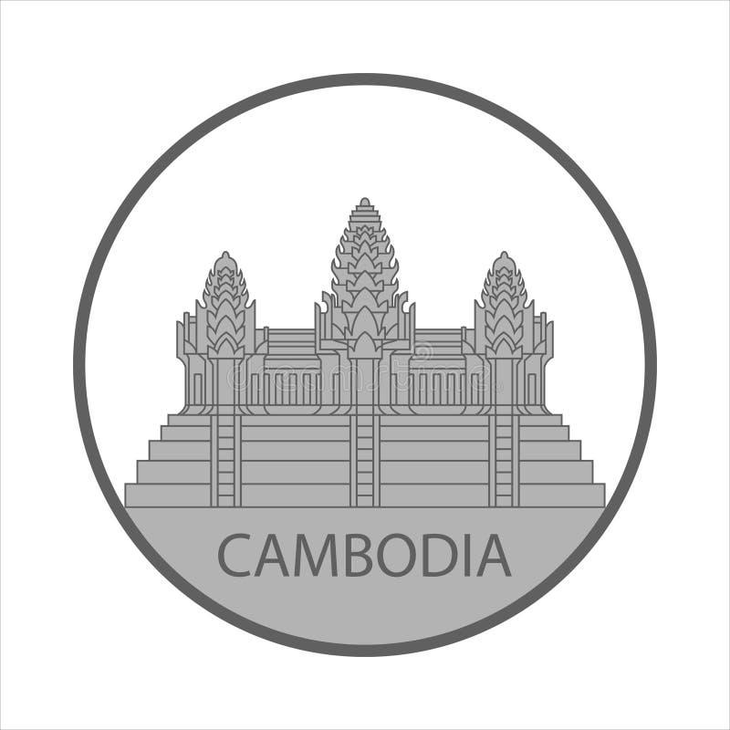 Templo de Angkor Wat stock de ilustración
