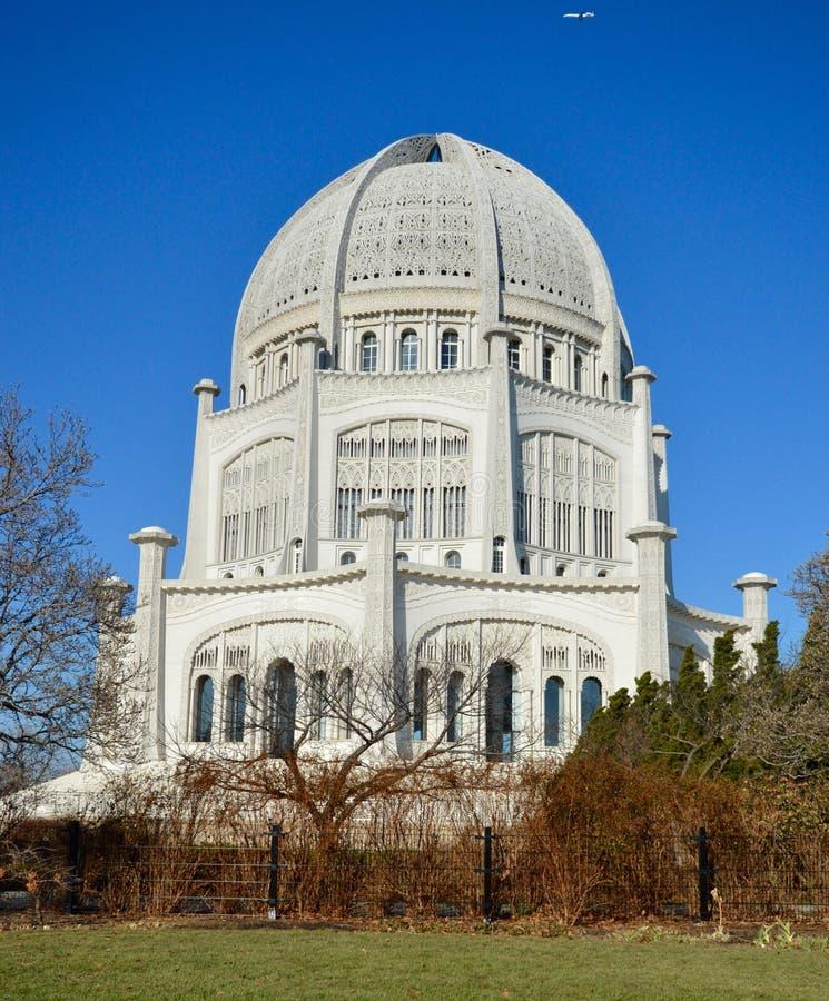 Templo de Baha i fotos de archivo libres de regalías