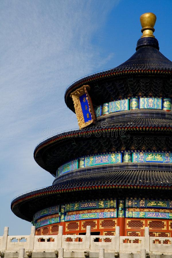 Templo de céu de Beijing fotos de stock
