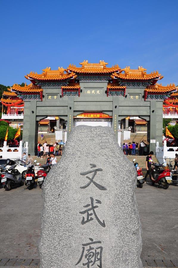 Templo de Chiese imagem de stock
