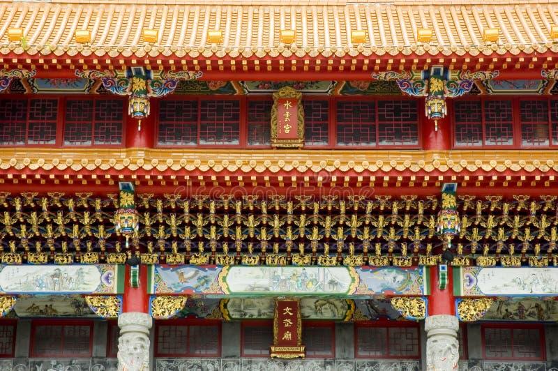 Templo de Chiese imagenes de archivo