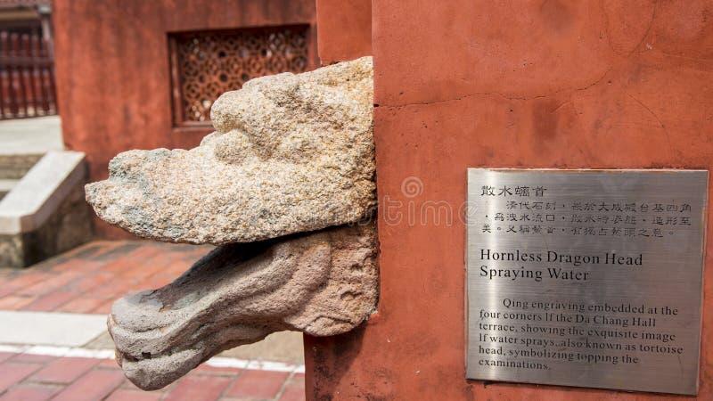 Templo de Confucio de Tainan imagen de archivo libre de regalías