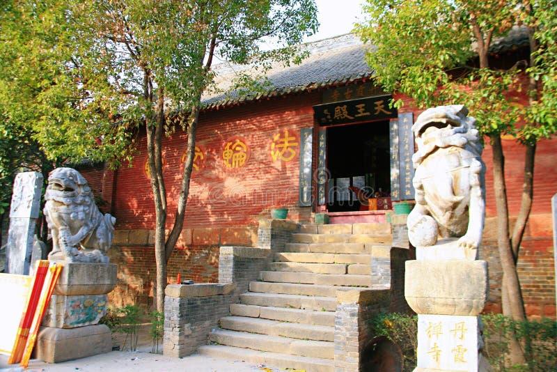 Templo de Danxia en Nanyang foto de archivo