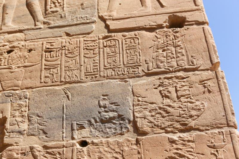 Templo de dios de Horus foto de archivo