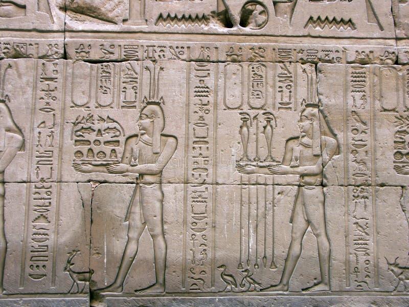 Templo de Edfu, Egipto foto de stock