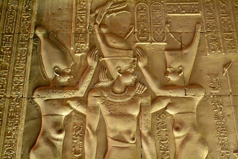 Templo de Egito de Kom Ombo imagem de stock royalty free