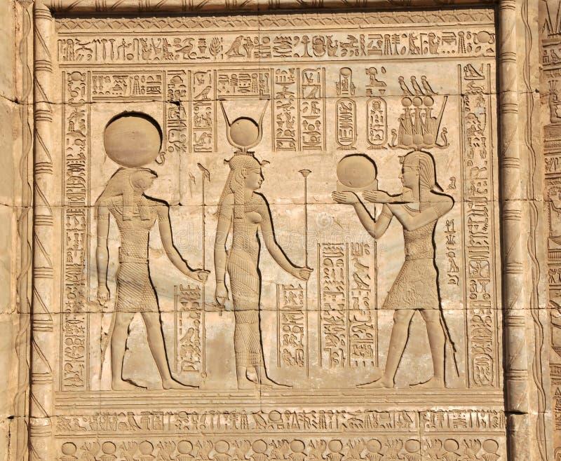 Templo de Hathor fotografía de archivo