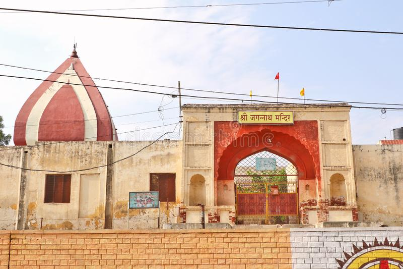 Templo de Jagannath imagenes de archivo