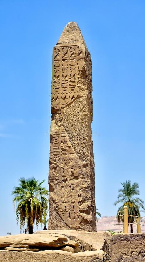 Templo de Karnak en Egipto imagen de archivo libre de regalías