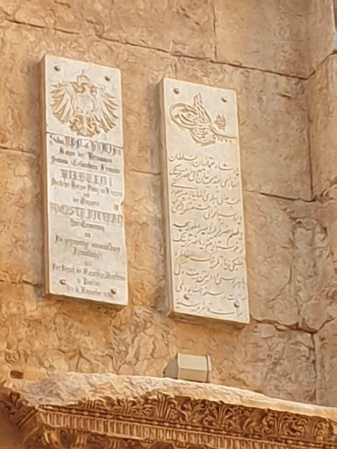 Templo de Líbano Baalbek da antiguidade do ruine da informação do bacchus fotografia de stock