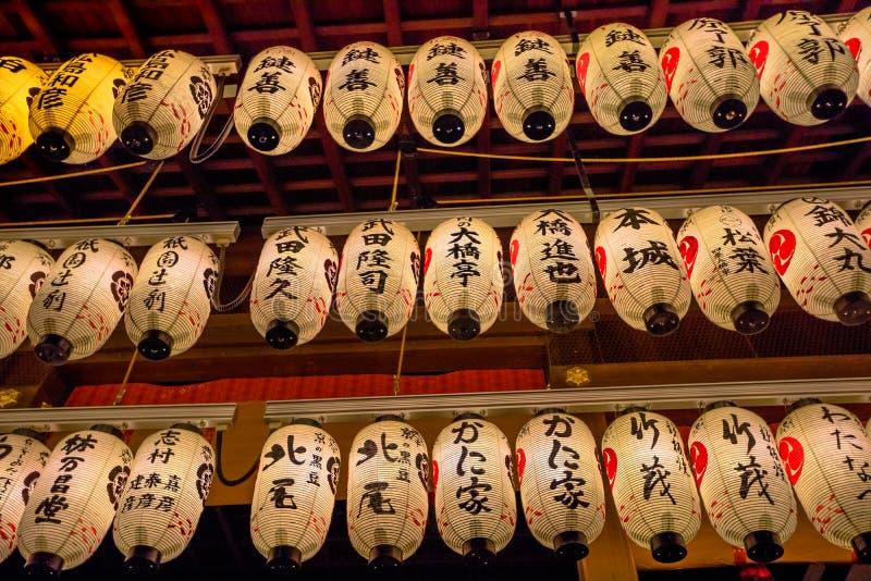 Templo de las linternas japonesas imagen de archivo