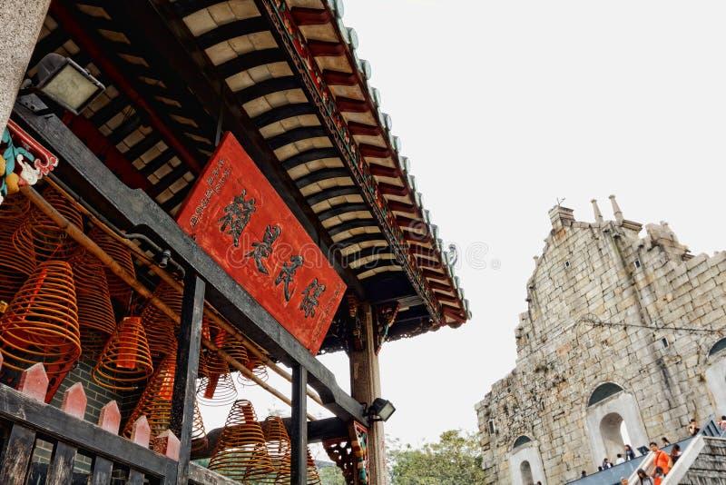 Templo de Macau fotos de stock royalty free