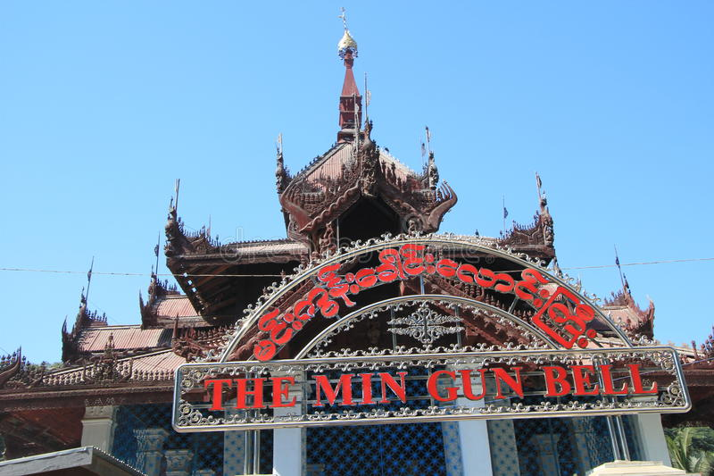 Templo de Myanmar Bagan imagem de stock