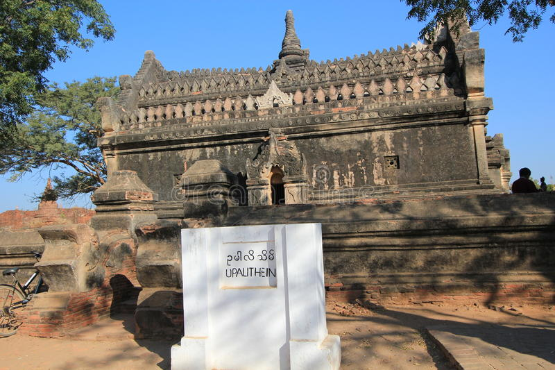 Templo de Myanmar Bagan foto de stock royalty free