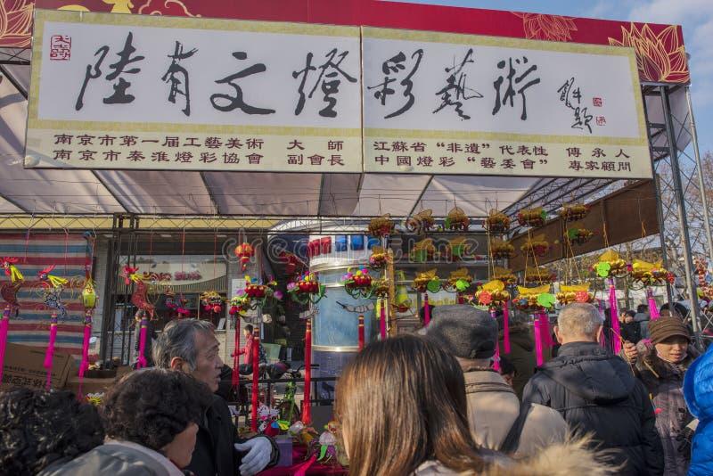 Templo de Nanjing Confucio el desfile foto de archivo