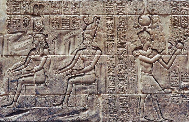 Templo de Philae foto de archivo