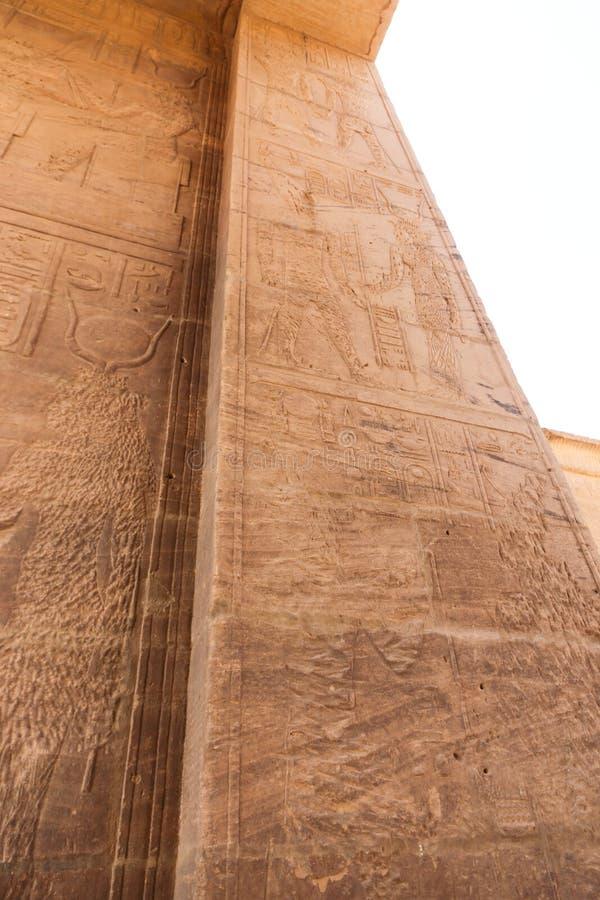 Templo de Philae - Egipto foto de archivo