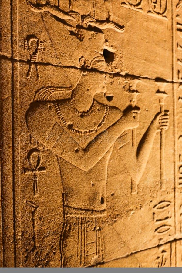 Templo de Philae - Egipto imagen de archivo libre de regalías